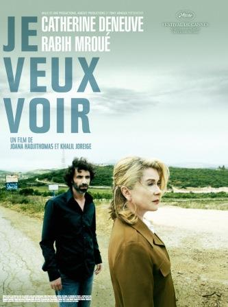 French poster of Je veux voir, copyright Address/ Shellac distribution